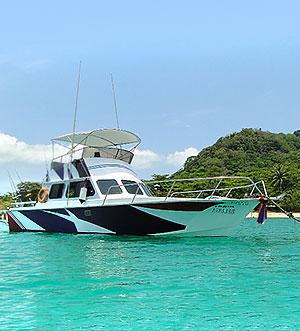 «Beluga» рыбацкая лодка