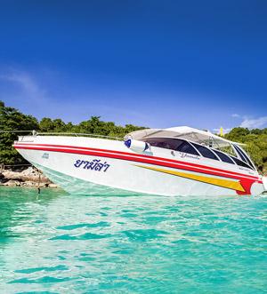 «Yamela» speedboat