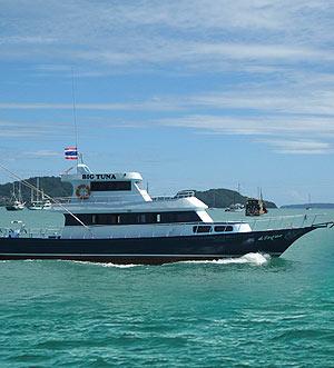 «BigTuna» рыбацкая лодка
