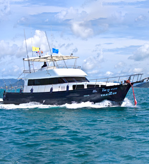 «Thai2on» рыбацкая лодка